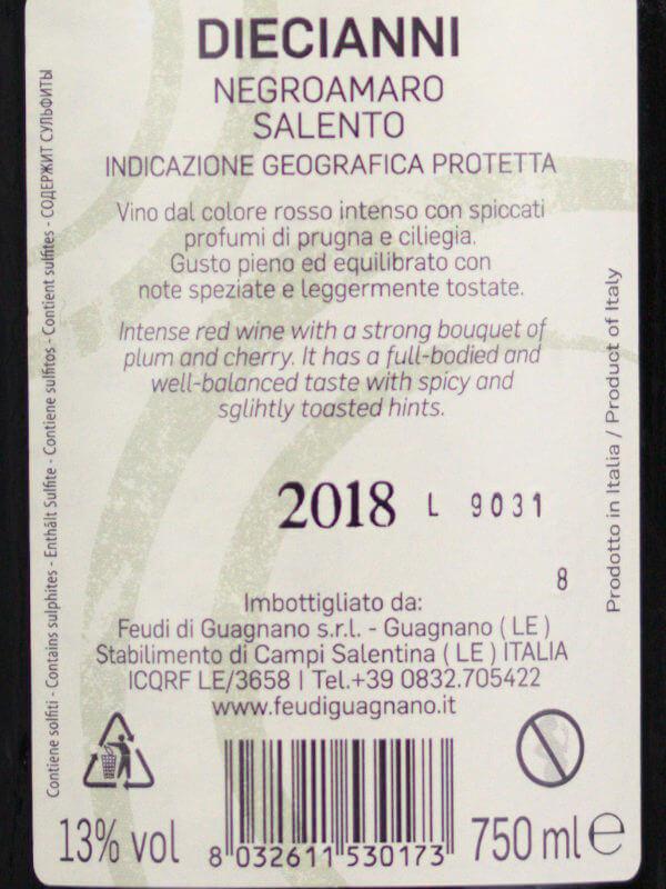 Feudi di Guadnano Diecianni Negroamaro - back label