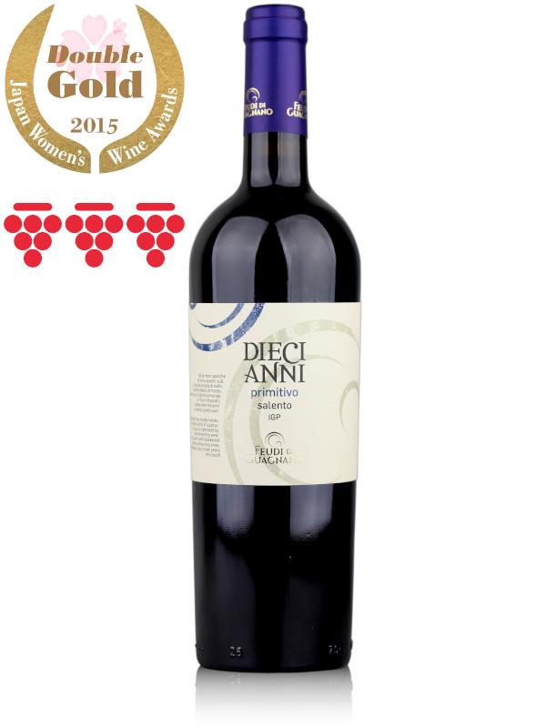 Bottle of Italian red wine Feudi di Guagnano Diecianni Primitivo Salento IGT 2018