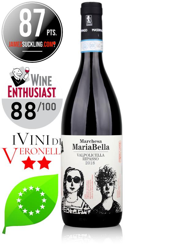 Bottle of Italian organic red wine Marchesa MariaBella Valpolicella Ripasso Superiore DOC 2018