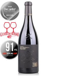 Bottle of red wine Pinot Noir Riserva Vigna Kofl 2017