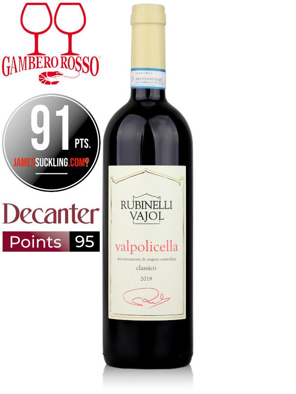 Bottle of Italian red wine Rubinelli Vajol Valpolicella Classico DOC