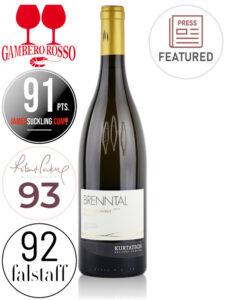 Bottle of Italian white wine Kurtatsch Brenntal Gewurztraminer Riserva 2017, Alto Adige DOC