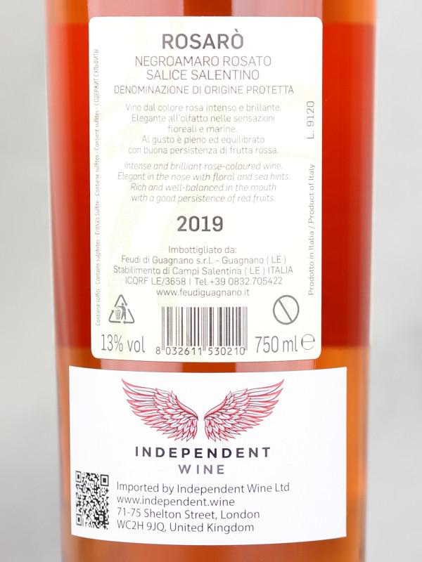 Back label Feudi di Guagnano Rosarò Salice Salentino Negroamaro Rosé DOC 2019