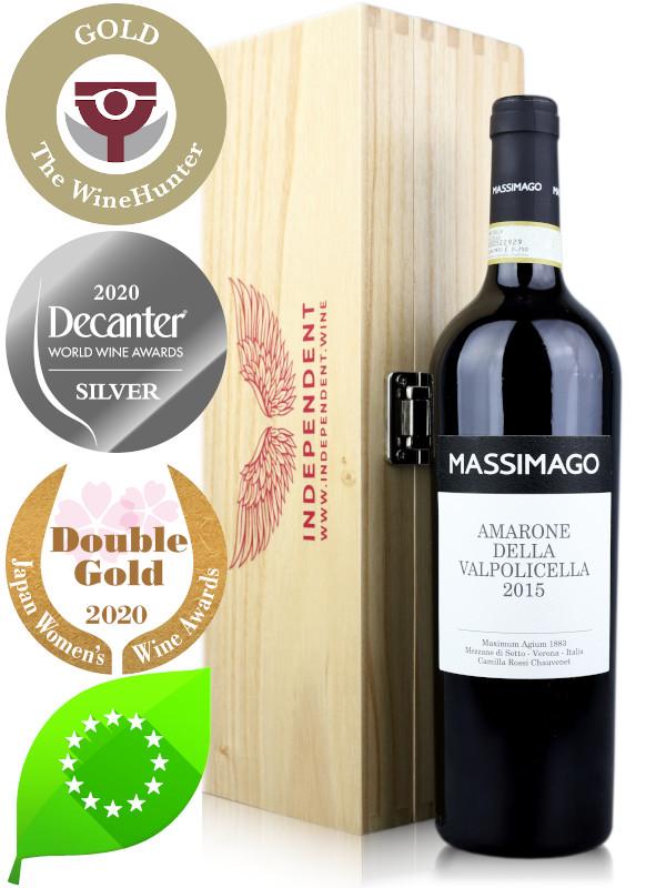 Wine gift set, bottle of Italian red wine Massimago Amarone Della Valpolicella DOCG 2015 and wooden gift presentation box
